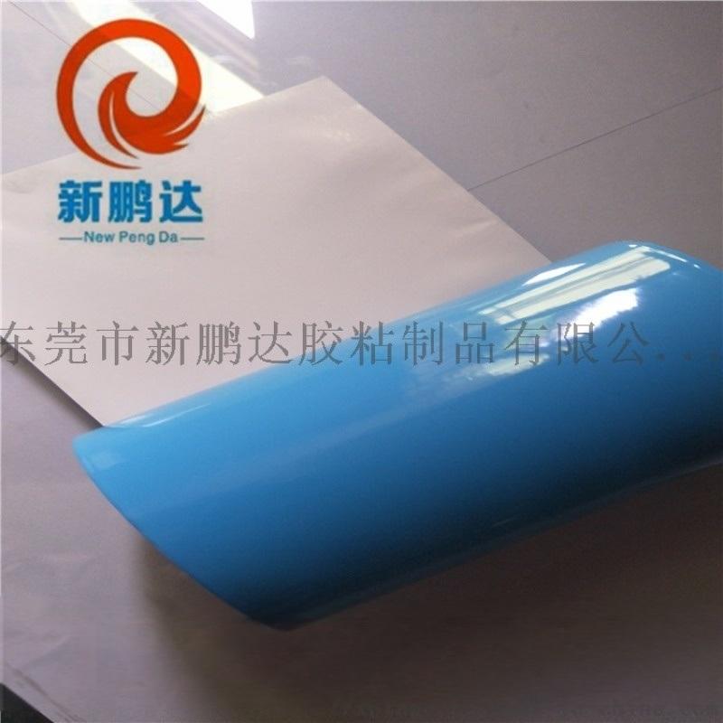 新鹏达玻纤蓝色导热双面胶