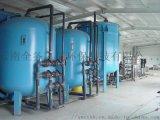 雲南超純水離子交換設備
