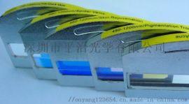 E光美容仪器滤光片 IPL滤光玻片