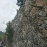 山体滑坡护坡网. 山体滑坡护坡防护网. 山体护坡防护网