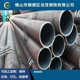 无缝管厂家直销 碳钢无缝管 深圳无缝管