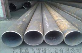 大口径厚壁L245N无缝管线钢管生产厂家排产快