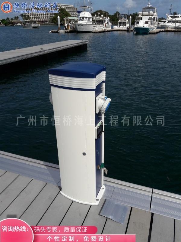 水电箱 水电桩 供电供水电箱 游艇码头配件
