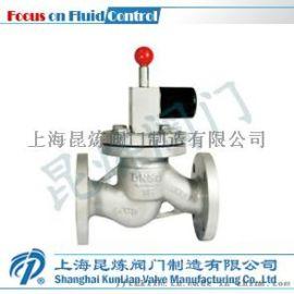 ZCRB燃气紧急切断阀 电磁阀厂家 上海昆炼