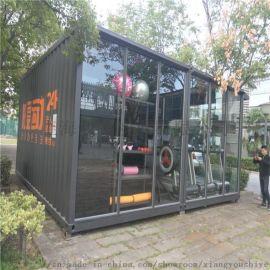二手集装箱租售20尺普柜移动房屋造型改装海运箱