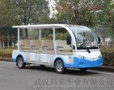 科榮電動觀光車廠家生產11座景區電動觀光車