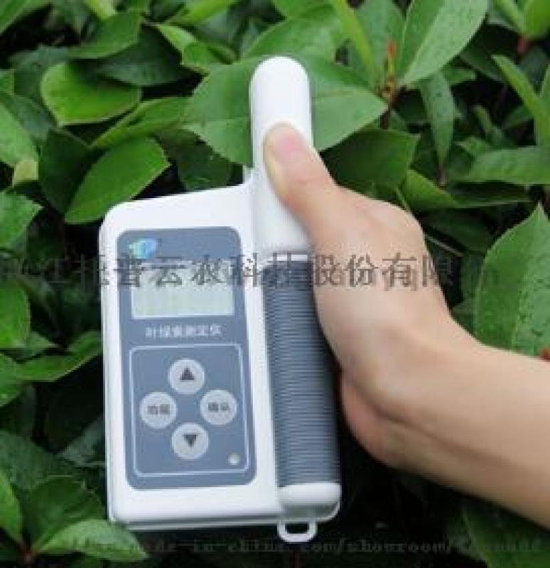 叶绿素测定仪的功能及使用说明