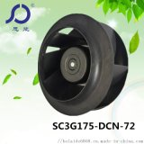 思能SC3G175直流無刷離心風機空氣淨化器風機