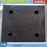 专业生产四孔橡胶支座 普通板式减震支座