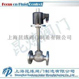 ZCLD-F低温法兰电磁阀 电磁阀厂家 上海昆炼