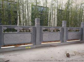 江苏港闸阳台护栏石护栏