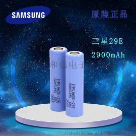 三星电芯INR18650-29E