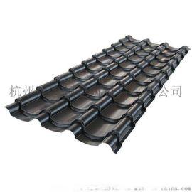 765金属屋面瓦0.8mm铝镁锰琉璃瓦