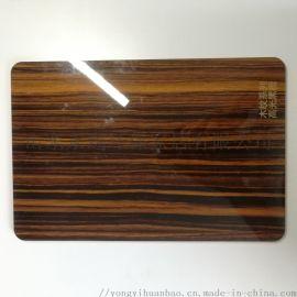 实心竹木纤维墙板全屋快装扣板自装定制集成墙板护墙板