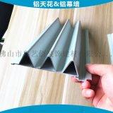 电梯厅装饰波纹铝板 三角形凹凸波纹铝板