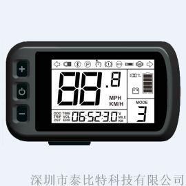 深圳厂家加工定制电动车滑板车通用仪表盘产品手机控车