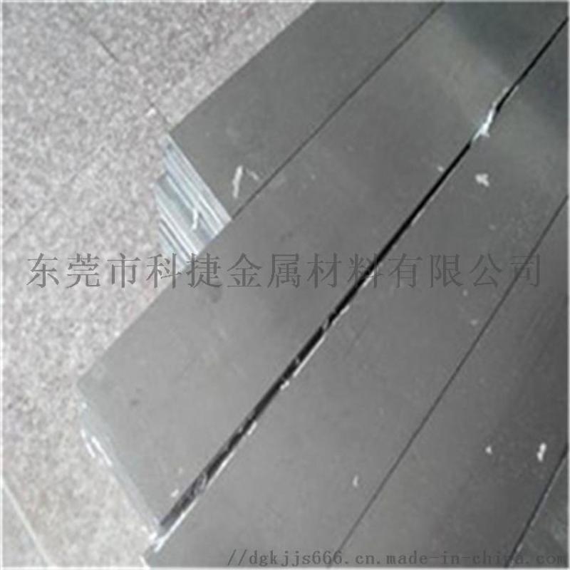 厂家6082环保铝排 可阳极氧化 零售切割