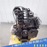 东风康明斯205马力电喷柴油发动机6BT