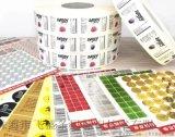 生產各種空白印刷不幹膠標籤貼紙