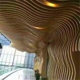 餐廳主題鋁方通吊頂,餐廳裝飾風格鋁方通,鋁方通吊頂