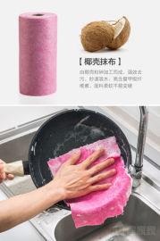 跑江湖地攤不粘油廚房抹布怎麼洗能白