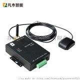 GPRS-GPS终端模块USB接口
