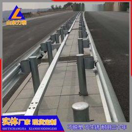 四川厂家供应地方公路护栏板规格齐全