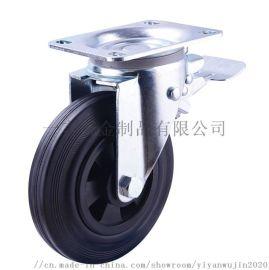 6-8寸工业垃圾桶  平板活动 刹车轮(铁芯,塑芯)