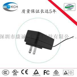 美规16.8V1A锂电池充电器康诚惠过UL认证