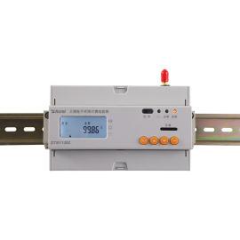 DTSY1352-NB三相电子式无线预付费电表