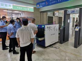 琼玖6550医院安检机,AI智能识别危险液体