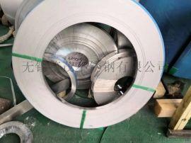 不锈钢钢带   不锈钢汽车金属机械冲压不锈钢钢带