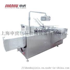 袋装颗粒装盒机_食品全自动装盒机供应辽宁