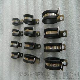 波纹管套管管夹Φ25汽车专用线夹