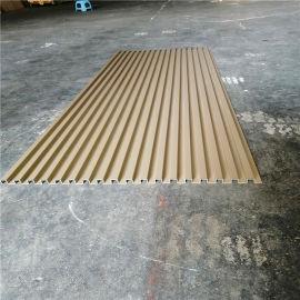 汽车维修店凹凸铝板 门头木纹波浪铝长城板