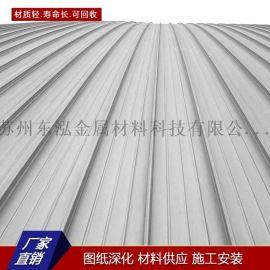直立锁边铝镁锰板 65-430型铝镁锰板 氟碳涂层