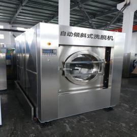 通洋牌自动倾斜式全自动洗脱机