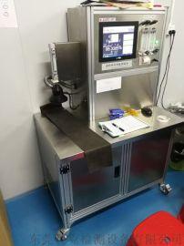 二手华达熔喷布检测仪,仪器设备回收