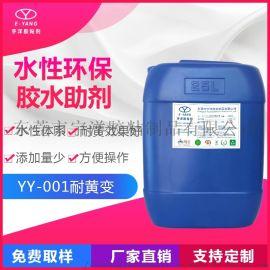 水性胶水 PU复合胶粘剂环保稳定 胶黏剂