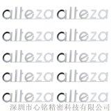 深圳心铭专业设计生产家电铭牌源头厂家量大从优