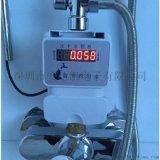 感應控水器 控制用水科學定價 網路控水器