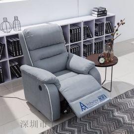 广东惠州美甲沙发美甲沙发椅可躺美睫美容纹绣沙发