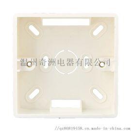 86型明盒,86线盒,PVC底盒,明装盒子
