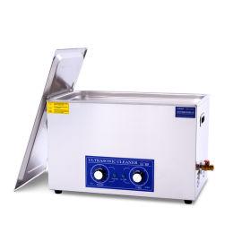五金超声波清洗机30L