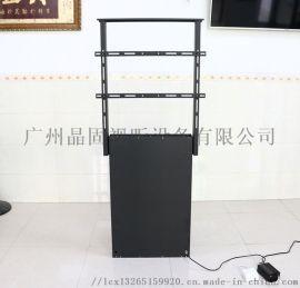 晶固JG32-65寸电视机隐藏桌面升降机架