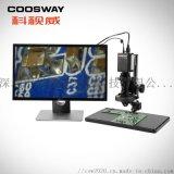 科视威2D/3D立体可切换360度观察显微镜