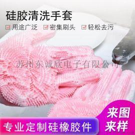 抖音魔术硅胶洗碗手套 防滑厨房多功能刷碗洗衣手套