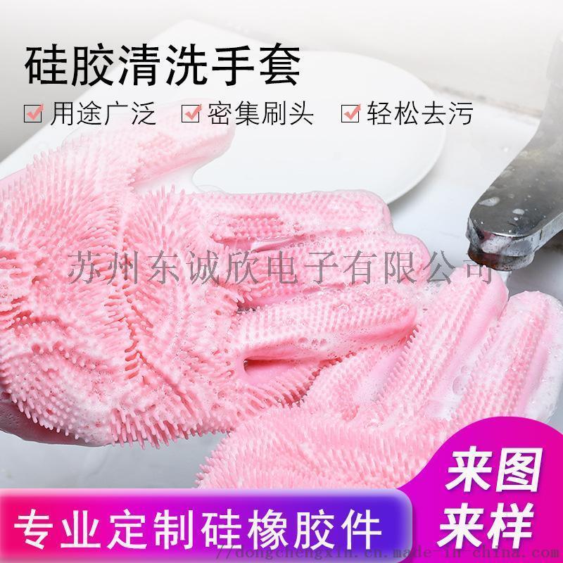 抖音魔術矽膠洗碗手套 防滑廚房多功能刷碗洗衣手套