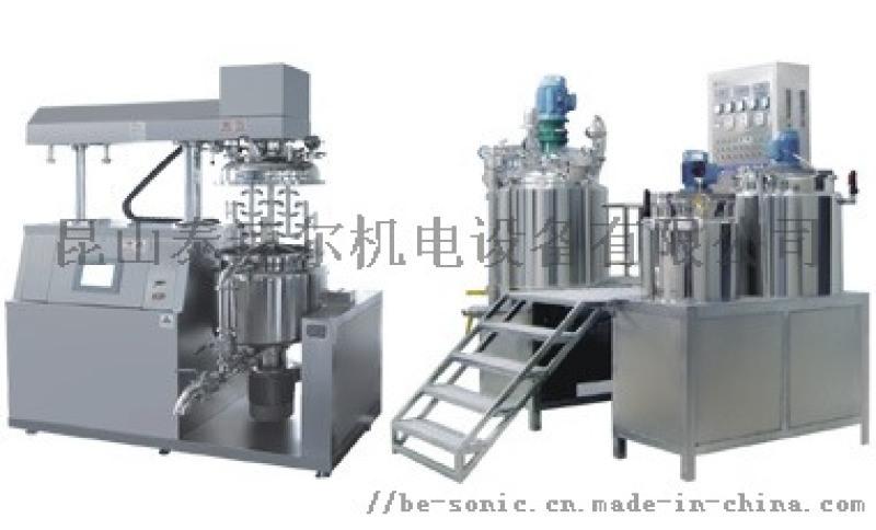 重慶超聲波油水乳化設備廠家直銷 泰速爾