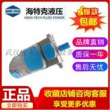 PVD12-14-65叶片泵海特克叶片泵